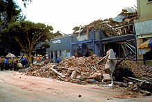 Earthquake of 1989 photo